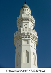 Minaret of Quba mosque with blue sky background
