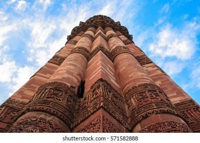 Minaret of Qutb Minar looking at the sky. New Delhi, India.
