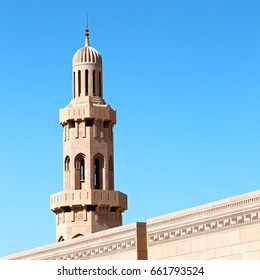 minaret and religion in clear sky in oman muscat the old mosque