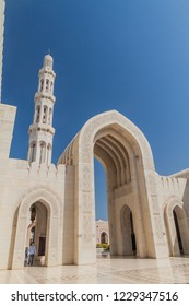Minaret of Sultan Qaboos Grand Mosque in Muscat, Oman