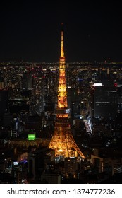 MINATO CITY, TOYKO, JAPAN - JANUARY 1, 2019: The Tokyo Tower taken on New Year's Day