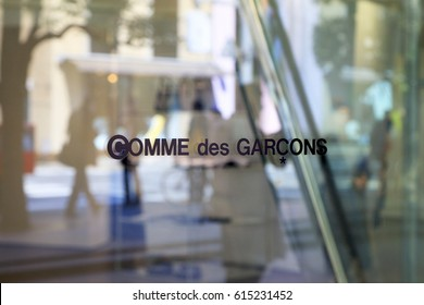 Minato, Tokyo, Japan - March 11, 2017: Comme des Garçons: Comme des Garçons is a Japanese fashion label headed by Rei Kawakubo, who owns the company with her husband Adrian Joffe.