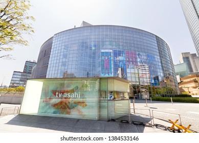 Minato, Tokyo, Japan-April 20, 2019: TV Asahi: Asahi Corporation is a Japanese television network with its headquarters in Roppongi, Minato, Tokyo.