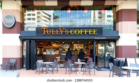 Minato, Tokyo, Japan-April 20, 2019: TULLY'S COFFEE: Facade of Shop of TULLY'S COFFEE