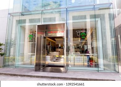 Minato, Tokyo, Japan-April 20, 2019: BAPEXCLUSIVE AOYAMA: BAPEXCLUSIVE AOYAMA is a flagship shop of A Bathing Ape. A Bathing Ape is a Japanese clothing brand founded by Nigo in Ura-Harajuku in 1993.