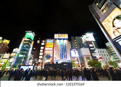 Minato, Tokyo, Japan-February 6, 2019: Shinbashi: Front of Shinbashi station in night