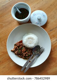 Minced pork stir fried with sweet basil leaves and oyster sauce.