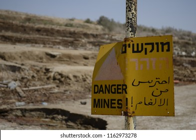Minefield in Israel