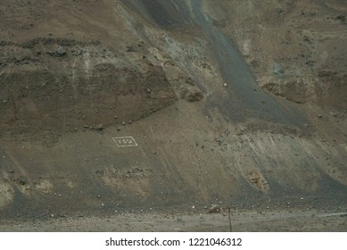 minefield, marked stones in Afghanistan at the border