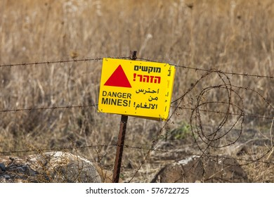 Minefield Warning Sign at Golan Heights between Syria and Israel