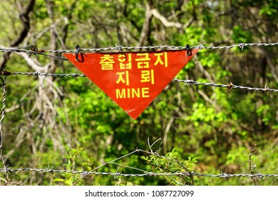 Minesweeper signs in Korea
