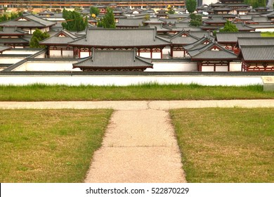 The mini old town in Daming Palace was the imperial palace complex of the Tang Dynasty, Xian China