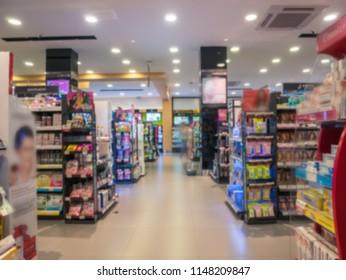 Minimart background blur
