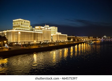 The Ministry of Defence of the Russian Federation. Administrative and operational leadership of the Armed Forces of the Russian Federation. Moscow