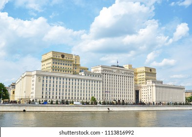 Ministry of Defense of Russia in Moscow