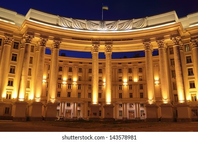 Ministry of Foreign Affairs of Ukraine at night, Kiev