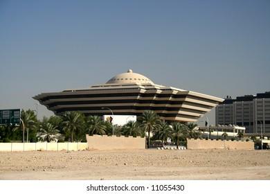Ministry of intgernal security's building in Riyadh, Saudi Arabia.