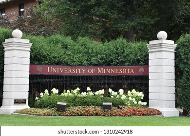 MINNEAPOLIS, MINNESOTA - JUL 28: Entrance to campus of the University of Minnesota, on July 28, 2017. The University of Minnesota is a university in Minneapolis-St. Paul and the sixth largest in US.