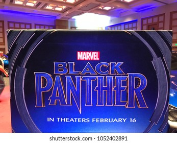 Minneapolis, MN/USA-March 14, 2018. A Black Panther display at an auto show in Minnesota.
