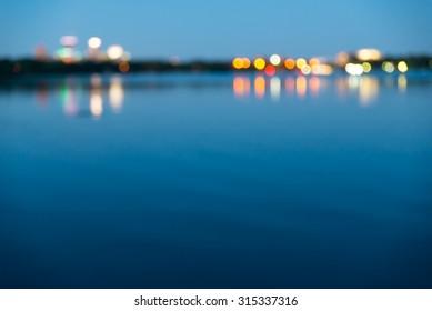 Minneapolis on the Lake night-time blur.