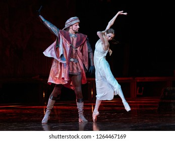 "Minsk - 6 Dec 2018.  Ballet ""Romeo and Juliet"" Sergey Prokofiev. Juliet - Liudmila Khitrova. Father Capulet – Anton Kravchenko. Quarrel of fathers and children. choreographer Valentin Elizariev"