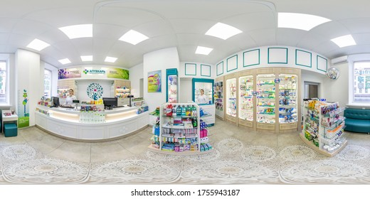 MINSK, BEALRUS - DECEMBER 2019: full seamless hdri panorama 360 degrees view in interior of modern pharmacy shelves and cabinets with medicines in equirectangular spherical projection. VR content