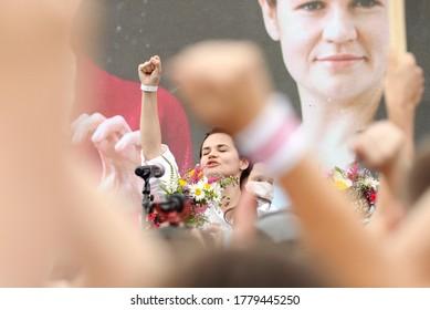 Minsk, Belarus 07.19.2020/Svetlana Tikhanovskaya, a presidential candidate for 2020 election in Belarus , Alexander Lukashenko's main election rival / people attending pre-election meeting, 2020