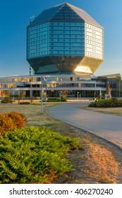 Minsk, Belarus - 20 August 2015: beautiful glass National Library of Belarus