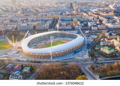 Minsk, Belarus - April 11, 2019: Minsk city centre lit with sunlight. Main stadium of town