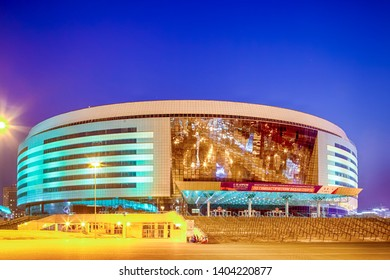 Minsk- Belarus, April 23, 2019: Minsk Arena Complex as the Main Sport Venue with Unsaturated Green Illumination for the Second European Games in April 23, 2019 in Minsk, Belarus