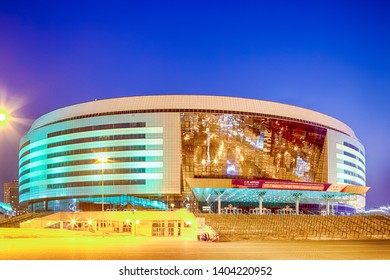 Minsk- Belarus, April 23, 2019: Minsk Arena Complex as the Main Sport Venue with Greenish Illumination for the Second European Games in April 23, 2019 in Minsk, Belarus