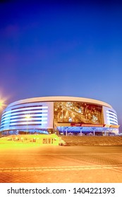 Minsk- Belarus, April 23, 2019: Minsk Arena Complex as the Main Sport Venue with Cold Blue Illumination for the Second European Games in April 23, 2019 in Minsk, Belarus