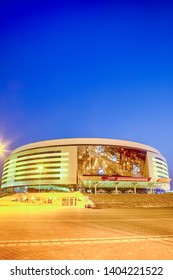 Minsk- Belarus, April 23, 2019: Minsk Arena Complex as the Main Sport Venue with Yellow Illumination for the Second European Games in April 23, 2019 in Minsk, Belarus
