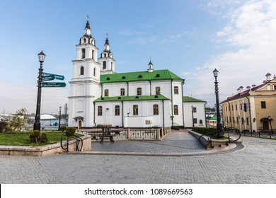 Minsk, Belarus - April 24, 2018: Historical area Upper town and Orthodox Holy Spirit Cathedral