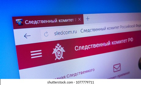 Minsk, Belarus - April 25, 2018: The homepage of the official website for The Investigative Committee of the Russian Federation, the main federal investigating authority in Russia.