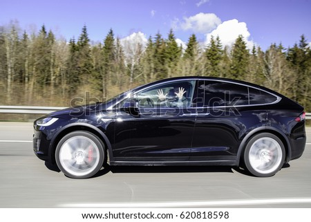 MINSK BELARUS APRIL 7 2017 Tesla Stock Photo (Edit Now) 620818598 -  Shutterstock 5336794200