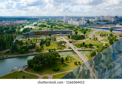 MINSK, BELARUS - AUGUST 17, 2018: Beautiful view of Minsk from observation deck of National Library of Republic of Belarus