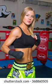 Minsk, Belarus - August 2, 2013: Catherine Vandareva - multiple World and European champion in Thai boxing and Muaythai during training session at gym