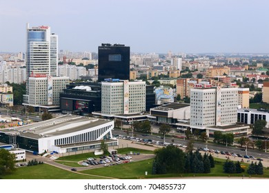 "Minsk, Belarus - August 20, 2017: Aerial high view of Minsk cityscape, trees and buildings from hotel ""Belarus""."