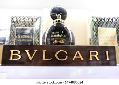 MINSK, BELARUS - August 21, 2019: Bvlgari logo closeup on a perfume store shelf.