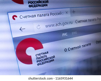 Minsk, Belarus - August 23, 2018: The homepage of the official website for Accounts Chamber of the Russian Federation, the parliamentary body of the financial control in the Russian Federation.