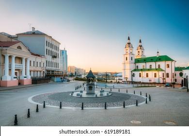 Minsk, Belarus. Cathedral Of Holy Spirit In Minsk - Main Orthodox Church Of Belarus And Symbol Of Old Minsk. Famous Landmark