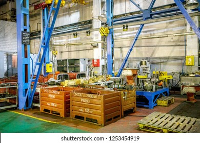 MINSK, BELARUS - DECEMBER 1, 2018: factory for the production of tractors and components for them