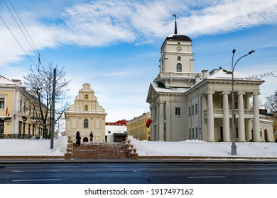 Minsk, Belarus - February 13, 2021: Building of the old town hall in Minsk. Museum.