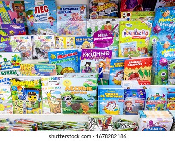 Minsk, Belarus - February 15, 2020: Shelf in supermarket with children's books and magazines of various manufacturers, for sale