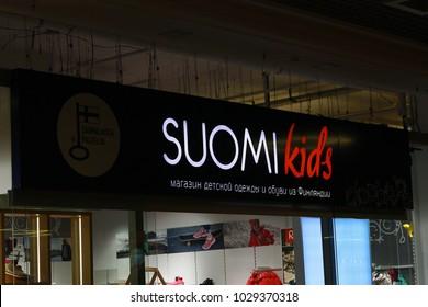 Minsk, Belarus: February 18, 2018: Suomi kids store logo