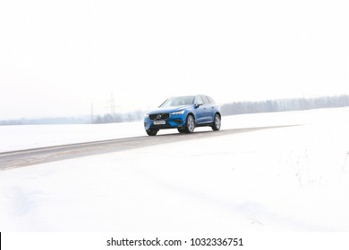MINSK, BELARUS FEBRUARY 23, 2018: New Volvo XC60 at the test drive event for automotive journalists from Minsk