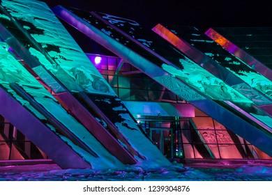 Minsk / Belarus - February 23, 2018: Walk through the frosty Minsk. Minsk architecture. Night Minsk