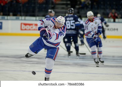 Minsk, Belarus - FEBRUARY 29, 2017: VLADISLAV GAVRIKOV (46) defensemen of SKA shoot the puck before the game between Dinamo-Minsk and SKA at the Minsk-Arena in Minsk