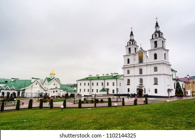Minsk, Belarus. The Holy Spirit Cathedral in Minsk, Belarus during a rainy and cloudy day. Cloudy grey sky